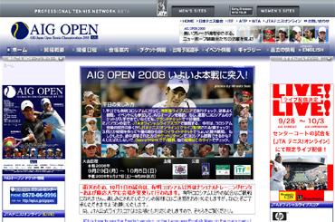AIGジャパンオープン2008