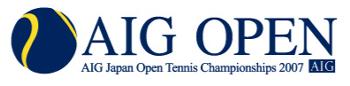 AIGオープン2007