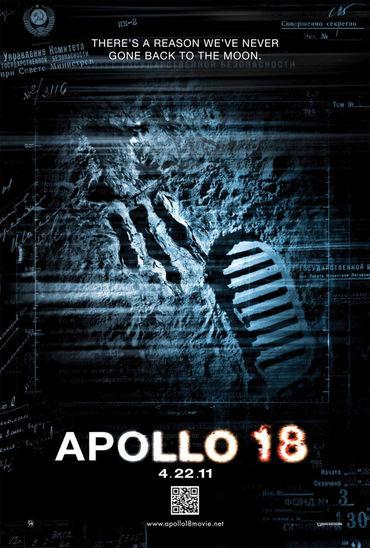 アポロ18 ポスター