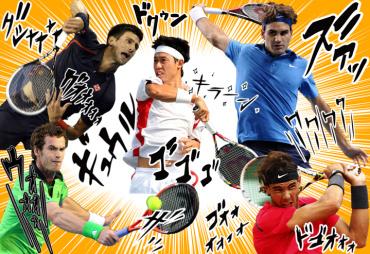 テニスクラブ会員募集ポスターのコラージュイラスト