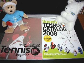 テニスギアカタログ2008