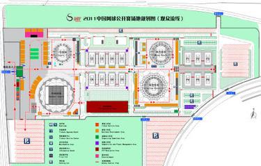 チャイナオープン会場の中国ナショナルテニスセンターMAP