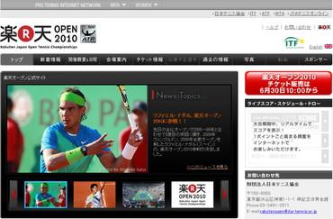 ジャパンオープン(楽天オープン)2010