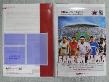 ジャパン(楽天)オープン2012のチケット