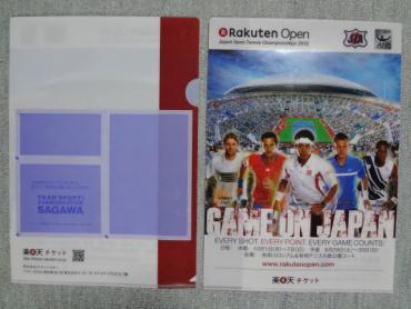 ジャパン(楽天)オープン2012のチケット2a