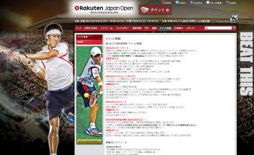 楽天ジャパンオープン2013