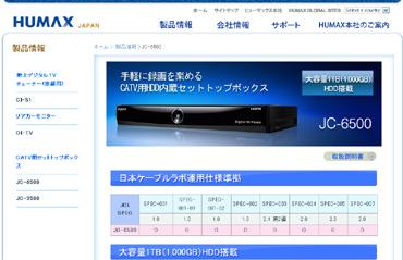 JC-6500