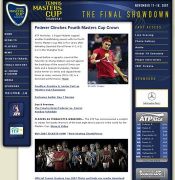 マスターズカップ2007ファイナル