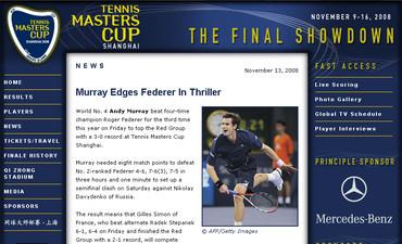 マスターズカップ2008、マレーがフェデラーに勝利