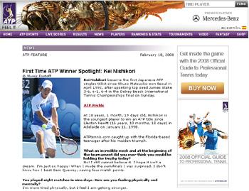 ATPの錦織圭インタビュー