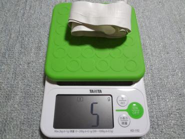 ウイルソンのプロオーバーグリップ重量