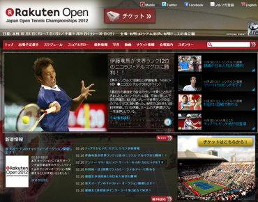 ジャパン(楽天)オープン2012