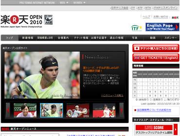 楽天・ジャパン・オープン 2010