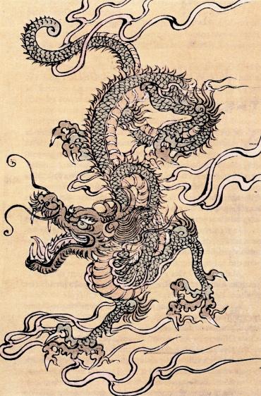 Wikipedia 竜 画像